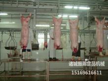 猪屠宰机械